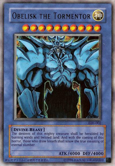 [DEPRECATED]Obelisk the Tormentor - GBI-002 - Ultra Rare - Unlimited Edition