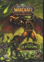 March of the Legion Starter Deck