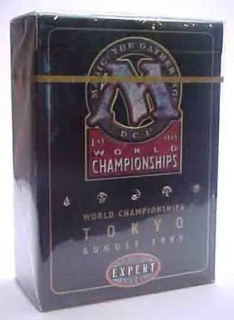1999 Jakub Slemr World Champ Deck