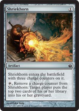 Shriekhorn