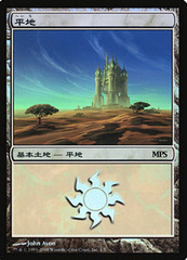 Plains - 2008 Foil MPS Promo