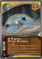 8 Trigrams Palms Rotation - J-774 - Common - 1st Edition