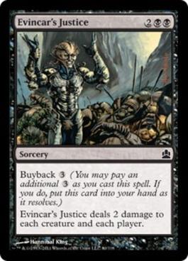 Evincars Justice