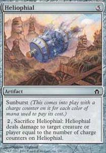 Heliophial - Foil