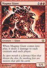Magma Giant - Foil