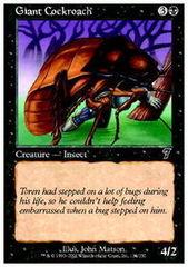 Giant Cockroach - Foil