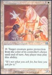 Wishmonger - Foil