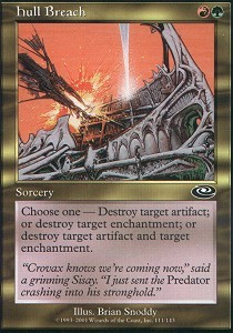 Hull Breach - Foil
