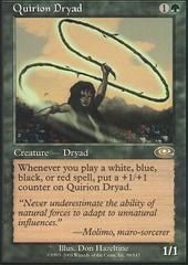 Quirion Dryad - Foil