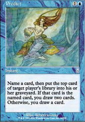 Crystal Quarry - Foil - Magic Singles » Pre-Modern Sets » Odyssey