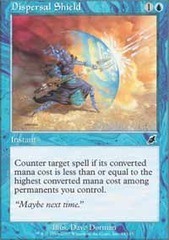 Dispersal Shield - Foil