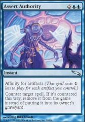 Assert Authority - Foil