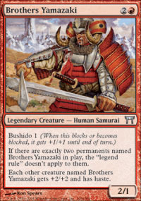 Brothers Yamazaki (Facing Left) - Foil