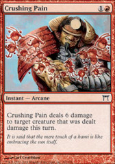 Crushing Pain - Foil