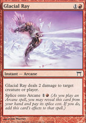 Glacial Ray - Foil