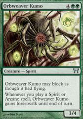 Orbweaver Kumo - Foil