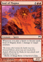 Soul of Magma - Foil