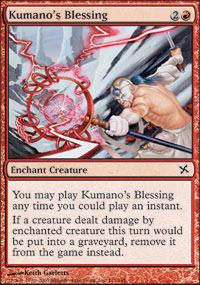 Kumanos Blessing - Foil