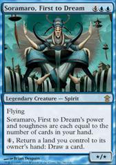 Soramaro, First to Dream - Foil