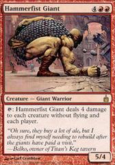 Hammerfist Giant - Foil
