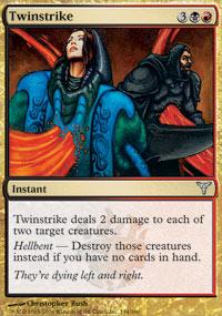 Twinstrike - Foil
