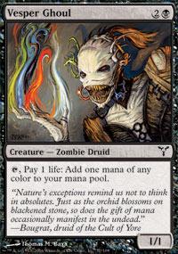 Vesper Ghoul - Foil
