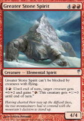 Greater Stone Spirit - Foil