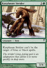 Karplusan Strider - Foil