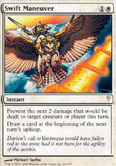 Swift Maneuver - Foil