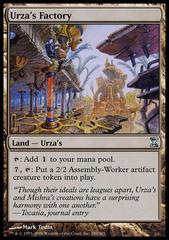 Urza's Factory - Foil