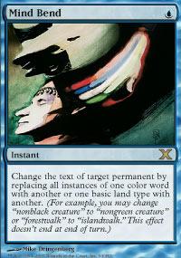 Mind Bend - Foil