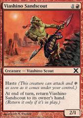 Viashino Sandscout - Foil