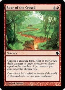 Roar of the Crowd - Foil