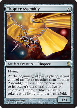 Thopter Assembly - Foil