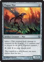 Plague Myr - Foil