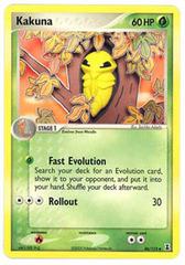 Kakuna - 46/113 - Uncommon - Reverse Holo
