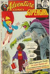 Adventure Comics Vol. 1 411 The Alien Amoung Us!