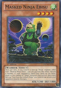 SEALING CEREMONY OF KATON ORCS-EN080 YU-GI-OH