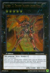 Number 12: Crimson Shadow Armor Ninja - ORCS-EN042 - Ultimate Rare - 1st Edition