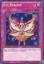 Xyz Reborn - ORCS-EN076 - Secret Rare - 1st Edition
