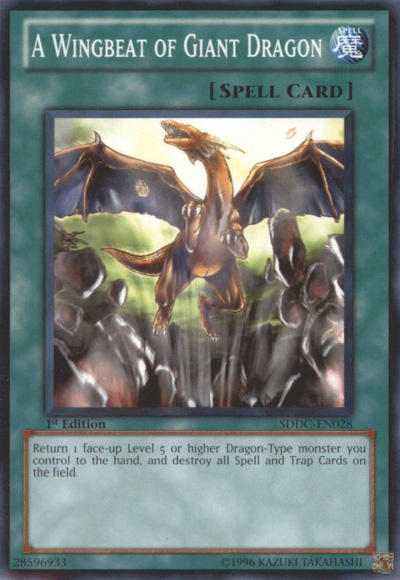 A Wingbeat of Giant Dragon - SDDC-EN028 - Common - 1st Edition