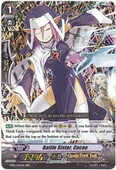 Battle Sister, Cocoa - BT01/007EN - RRR