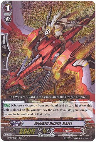 Wyvern Guard, Barri - BT01/015EN - RR