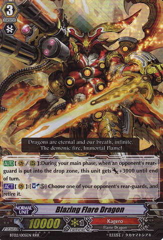 Blazing Flare Dragon - BT02/005EN - RRR