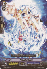 Top Idol, Aqua - BT02/036EN - R