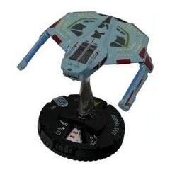 U.S.S. Yeager