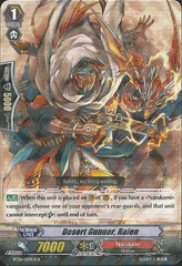 Desert Gunner, Raien - Bt06/039EN - R on Channel Fireball
