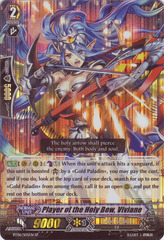 Player of the Holy Bow, Viviane - BT06/S05EN - SP