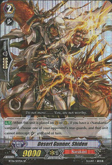 Desert Gunner, Shiden - BT06/S07EN - SP on Channel Fireball