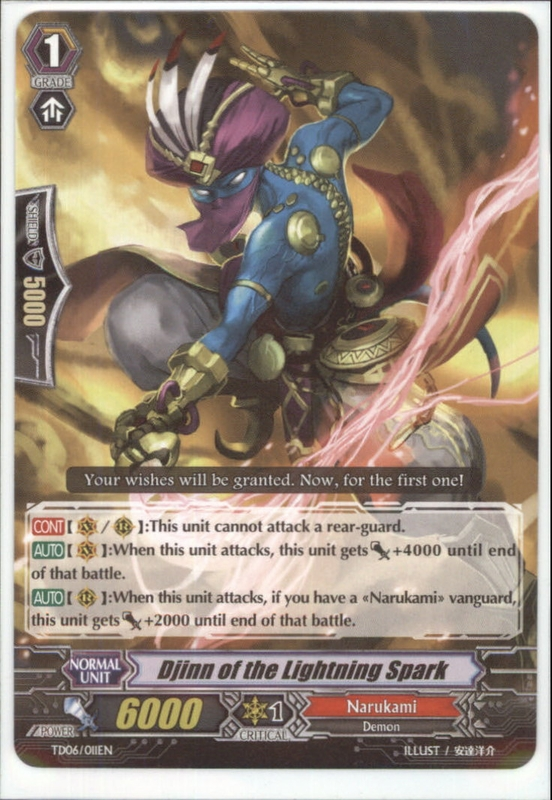 Djinn of the Lightning Spark - TD06/011EN